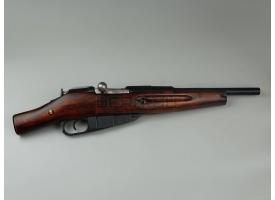 Обрез винтовки Мосина СХП (СО-КМУ)