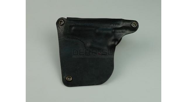 Кобура-вкладыш для пистолета Ярыгина/Викинг / Черная кожа новая [сн-209]