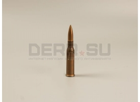 Учебный патрон 7.62х54-мм