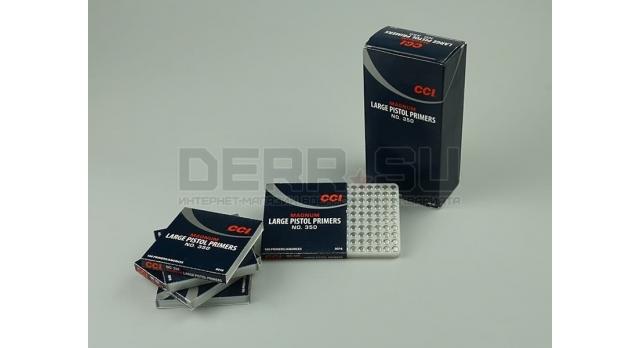 Капсюль Боксера [сиг-157] CCI большой пистолетный №350 5.35-мм