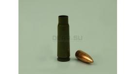 Комплект 7.62х39-мм (для АК-47, АКМ) пуля с капсюлированной гильзой / Новый оболоченная пуля со стальной гильзой [мт-437]