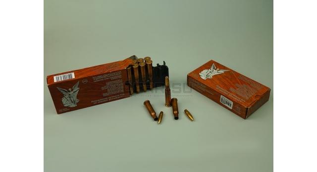 Комплект 7.62х54-мм (для Мосина) пуля с капсюлированной гильзой / Новый оболоченная пуля с латунной гильзой [мт-439]