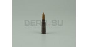 Учебный патрон 7.62х39-мм [мт-59] Китай 1990 год