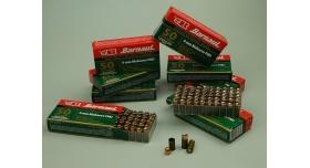 Комплект 9х18-мм (для ПМ) пуля с капсюлированной гильзой / Новый оболоченная пуля со стальной гильзой [мт-434]