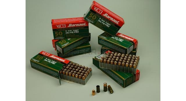 Комплект 9х19-мм (Люгер, Парабеллум) пуля с капсюлированной гильзой / Новый оболоченная пуля со стальной гильзой [мт-435]