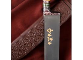 Пчак Шархон, рукоять из рога косули, гарда с гравировкой 1