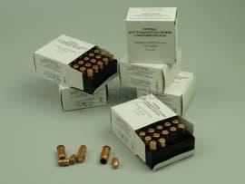 2163 Комплект 7.62х25-мм (для ТТ,ППШ,ППС) пуля с капсюлированной гильзой