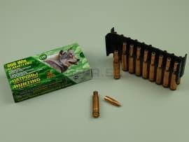 2176 Комплект 7.62x51-мм (.308 win) пуля с декапсюлированной гильзой