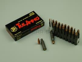 2184 Комплект 7.62x51-мм (.308 win) пуля с декапсюлированной гильзой
