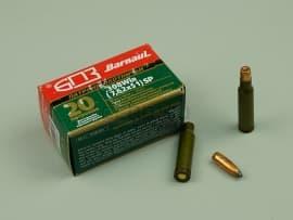 2188 Комплект 7.62x51-мм (.308 win) пуля с декапсюлированной гильзой