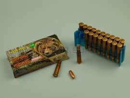 2200 Комплект 9x53-мм R пуля с капсюлированной гильзой