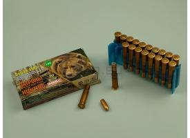 Комплект 9x53-мм R пуля с капсюлированной гильзой [мт-450]