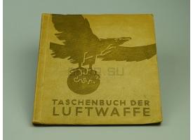Книга «Taschenbuch der luftwaffe»