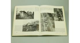 Книга «Die deutsche Luftwaffe» [кн-2]
