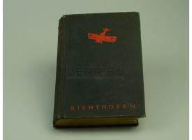 Книга «Richthofen»
