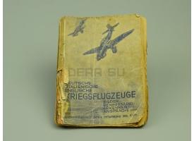 Книга «Kriegsflugzeuge»