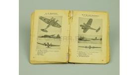 Книга «Kriegsflugzeuge» [кн-156]