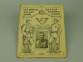 2462 Военная газета «Друзья русского солдата, 1916 год»