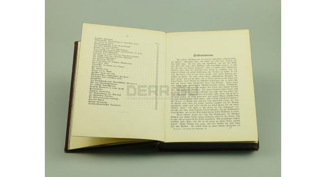 Книга «Jm kampf ums Vaterlan»