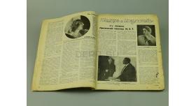 Журнал «Иллюстрированная Россия, 1934 год» / Выпуск 19 [кн-281]