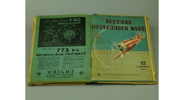 Подшивка журнала «Вестник воздушного флота, 1935 год»