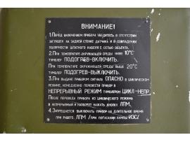 26834 Газосигнализатор автоматический ГСА-13
