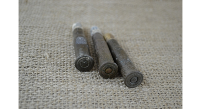 ММГ патрона 10.75x58 R для винтовки системы Бердана [мт-300]