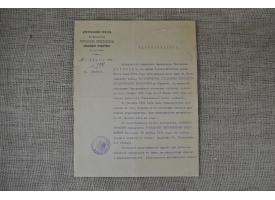 Комплект из пяти документов и двух медалей, принадлежавших А.И. Бруннеку