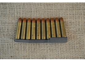Комплект ММГ патронов .30 Carbine (7.62х33-мм) для М1