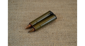 ММГ бесшумного патрона ПЗАМ 7.62x63-мм/Оригинал комплект 2 шт. в обойме [мт-78]