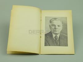 2915 Книга «Речь на ХХ съезде КПСС»