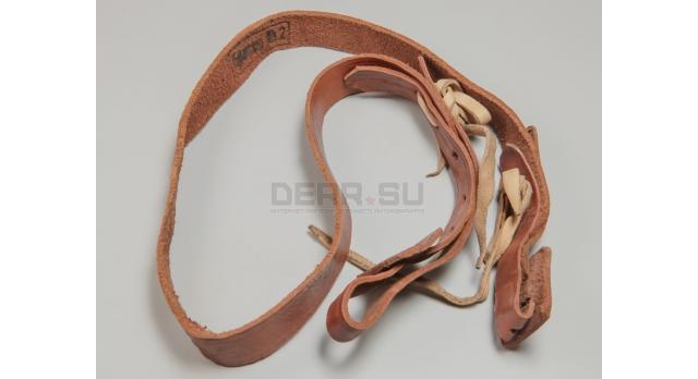 Ремень для ППШ / Наплечный с завязками редкость [сн-215]
