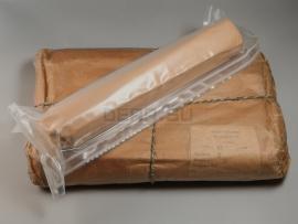 3233 Зажигательно-дымовой патрон ЗДП