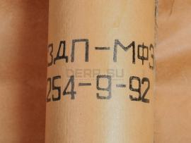 3234 Зажигательно-дымовой патрон ЗДП
