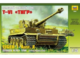 Сборная модель ZVEZDA Немецкий тяжелый танк T-VI «Тигр», 1/35