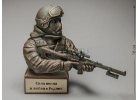 Бюст «Боец спецподразделения с винтовкой ВСС Винторез»