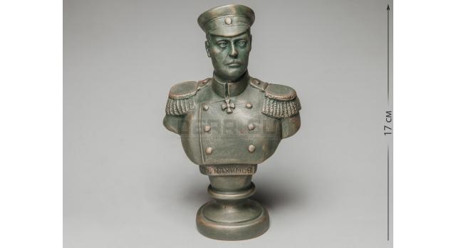 Бюст «Адмирал Павел Нахимов»
