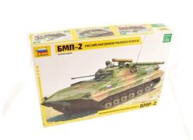 Сборная модель ZVEZDA Российская боевая машина пехоты БМП-2, 1/35