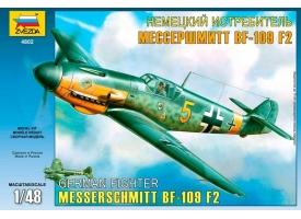 Сборная модель ZVEZDA Немецкий истребитель «Мессершмитт» BF-109 F2, 1/48