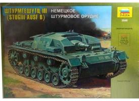 Сборная модель ZVEZDA Немецкое штурмовое орудие Штурмгешутц III (StuGIII AusfB), 1/35
