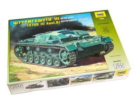 Сборная модель. Немецкое штурмовое орудие Штурмгешутц III. 1/35 1