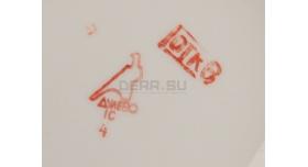 Сахарница ВМФ / С нижней синей каймой люкс [ф-53]