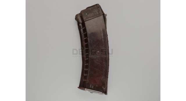 Магазин для АК-74 (5.45х39-мм) / На 30 патронов слива пластик БУ клеймо звезда [ак-243]