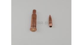 Комплект 7.62х54-мм(для Мосина) /Новый оболоченная пуля с двухэлементным сердечником повыш кучности и биметалгильзой НПЗ[мт-460]