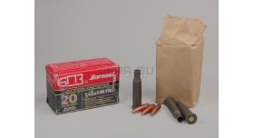 Комплект 7.62х54-мм(для Мосина) /Новый оболоченная пуля с стальной гильзой Барнаул [мт-461]