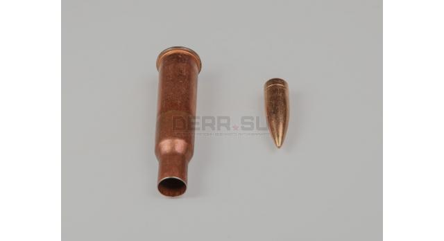 Комплект 7.62х54-мм(для Мосина) /Новый оболоченная облегчённая пуля с биметалической гильзой НПЗ [мт-462]