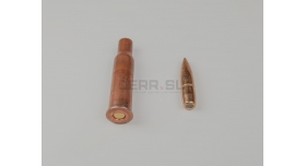 Комплект 7.62х54-мм(для Мосина) /Новый оболоченная пуля с биметаллической гильзой НПЗ [мт-463]