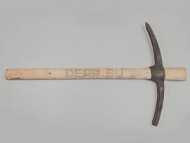 3574 Кирка-мотыга (Кайло)