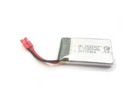 Аккумулятор Li-Po 450mAh, 3,7V для Syma X15W
