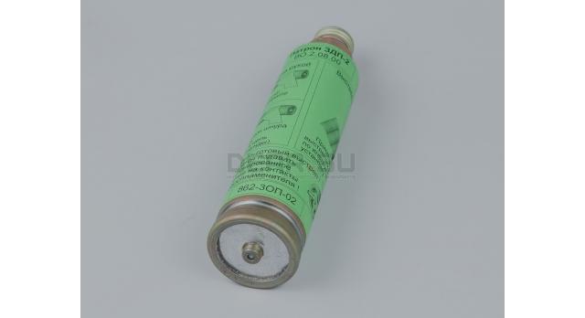 Зажигательный дымовой патрон ЗДП / Патрон ЗДП-2 [сиг-192]
